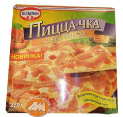 """Пицца """"пицца-чка"""" с ветчиной"""