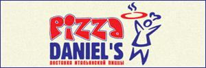 "Доставка пиццы от компании ""Pizza Daniel's"""