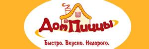 Заказ пиццы доставка Дом Пиццы Москва