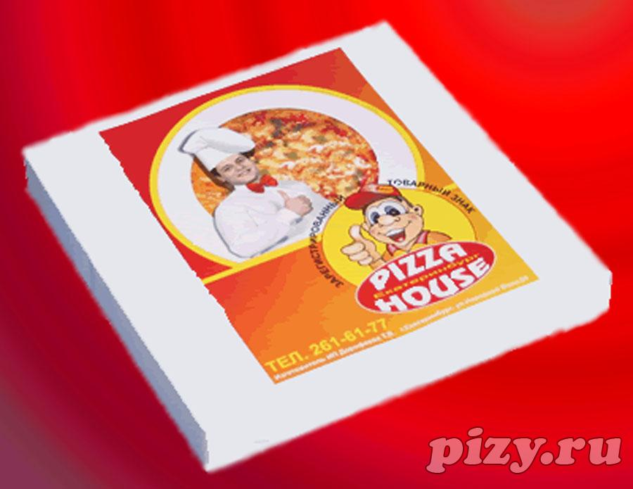 Пиццы от pizza house екатеринбург