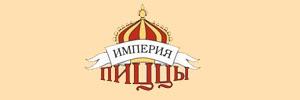 Империя пиццы Владимир