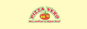 Пицца Веро Нижний Новгород