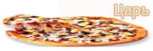 пицца Оренбург