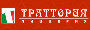 "Пиццерия ""Траттория"", Томск"