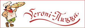 Верона пицца Иваново