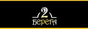 Два берега пицца Петербург