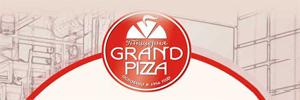 """Пиццерия """"GRAND PIZZA"""""""