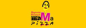 Пицца Ростов