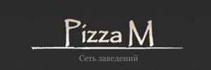 Пиццерия Пицца-М Владивосток