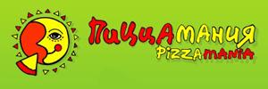 Пицца мания Челябинск