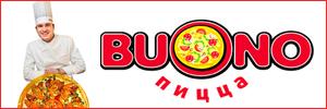 Буоно пицца Благовещенск
