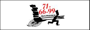 Доставка пиццы Вологда