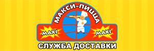 МАКСИ Пицца Череповец