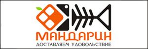 "Ресторан доставки пиццы ""Мандарин"", Екатеринбург"
