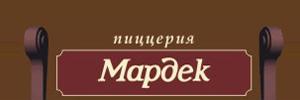 "Пиццерия ""Мардек"", Екатеринбург"