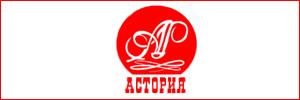 "Служба доставки ""Астория"", Екатеринбург"