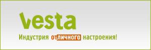 """Доставка пиццы от компании """"Веста"""", Новокузнецк"""