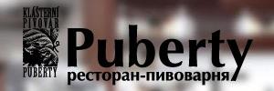 """Доставка пиццы от ресторана """"Паберти"""" (Puberty), Санкт-Петербург"""