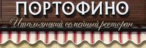 """Доставка пиццы от ресторана """"Портофино"""", Екатеринбург"""