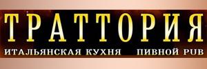 """Доставка пиццы от ресторана """"Траттория"""", Казань"""
