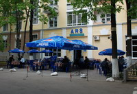 Кафе АРС, Вологда
