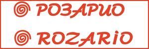 Розарио, пицца в Санкт-Петербурге