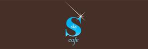 "Кафе ""Sky-cafe"", Екатеринбург"