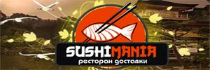 """Ресторан доставки """"Sushimania"""", Уфа"""