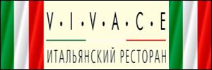"Итальянский ресторан ""VIVACE"" (ВИВАЧЕ), Москва"