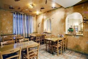 Ресторан Прэго