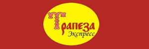 """Служба доставки пиццы """"Трапеза Экспресс"""", Коломна"""