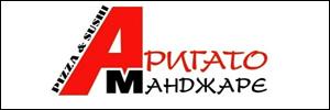 "Служба доставки пиццы ""Аригато Манджаре"", Истра"