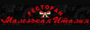 """Ресторан """"Маленькая Италия"""", Москва"""