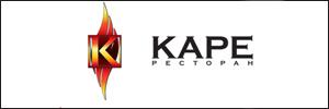 """Ресторан """"Каре""""(Kare), Москва"""
