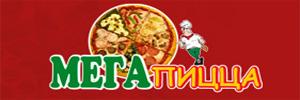 """Служба доставки пиццы """"Мега пицца"""", Московская область"""