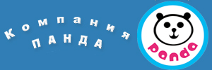 """Доставка пиццы от компании""""Панда"""", Московская область"""