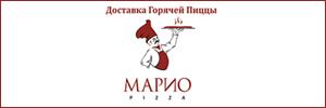 "Служба доставки ""Марио пицца"", Дубна"
