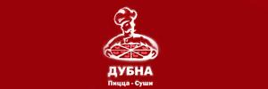 "Служба доставки пиццы ""Дубна-Пицца"", Дубна"