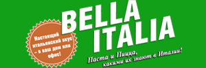 """Доставка пиццы от """"Белла Италия"""", Москва"""
