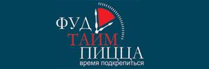 """Пиццерия """"Фуд Тайм Пицца"""", Москва"""