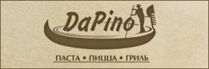"""Доставка пиццы от ресторана """"Да Пино"""", Москва"""
