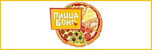 """Пиццерия """"Пицца Боно"""""""