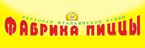 "Ресторан ""Фабрика пиццы"", Москва"