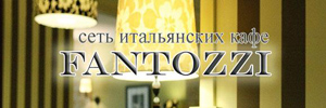 Сеть итальянских кафе «Фантоцци», Москва