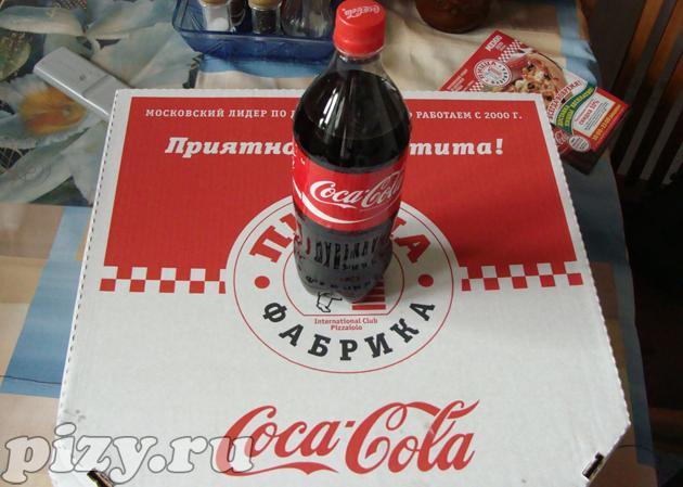 Доставка пиццы Ясенево: пицца Фабрика