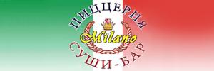 Доставка пиццы от Milano, (Щелково, Фрязино)
