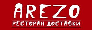 Доставка пиццы от Аrezо, Уфа