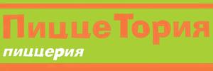 Доставка пиццы Ростов-на-Дону
