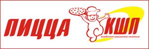 Доставка пиццы от КШП, Северодвинск