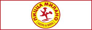 Доставка пиццы от пиццерии Милано, Ульяновск